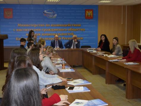 В Министерстве по взаимодействию с институтами гражданского общества делам национальностей КБР прошл
