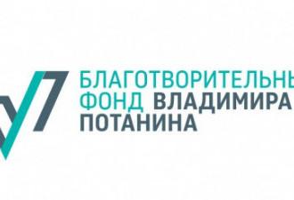 Принимаются заявки на конкурс «Практики личной филантропии и альтруизма»