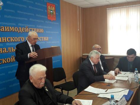 В конференц-зале Министерства по взаимодействию с институтами гражданского общества и делам национал