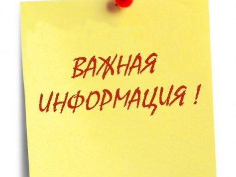 Минэкономразвития России сообщает о начале приема заявок на Всероссийский конкурс «Точка отсчета»