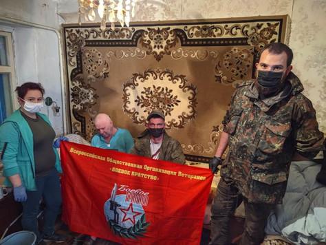 Кабардино-Балкарское республиканское отделение Всероссийской общественной организации ветеранов «БОЕ