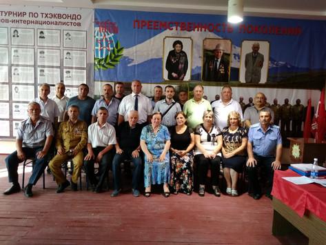 Внеочередная конференция Кабардино-Балкарского республиканского отделения Всероссийской общественной