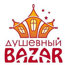 Начался отбор участников Душевного Bazar'a – 2019