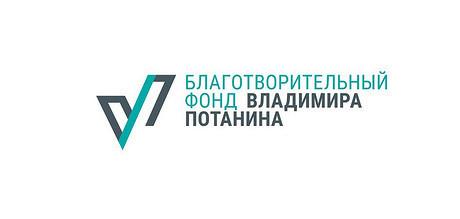 Конкурс «Общее дело» благотворительной программы «Эффективная филантропия» Благотворительного фонда
