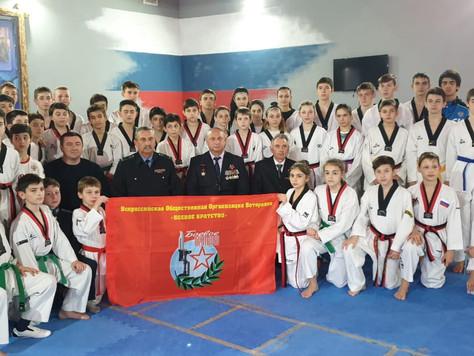 Встреча представителей КБРО ВООВ «БОЕВОЕ БРАТСТВО» с тренерской командой «Федерации Тхэквондо КБР»
