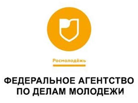 Михаил Мишустин утвердил правила предоставления грантов на молодёжные проекты