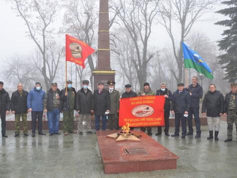 День неизвестного солдата отметили в Нальчике