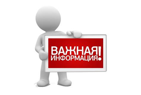 Указ Главы КБР от 31 марта 2020 г. № 32-УГ