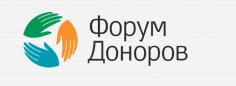 Вебинар «Фандрайзинг и публичный годовой отчет»