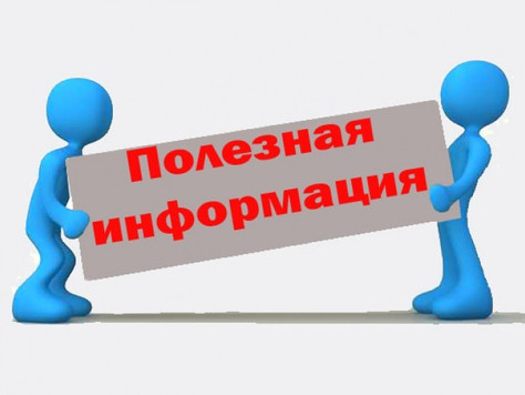 11 марта 2019 года стартует прием заявок на грантовый конкурс Министерства спорта РФ