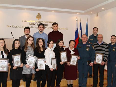 В Главном управлении МЧС России по КБР 8 февраля 2018 года награждены дипломами победители I этапа В