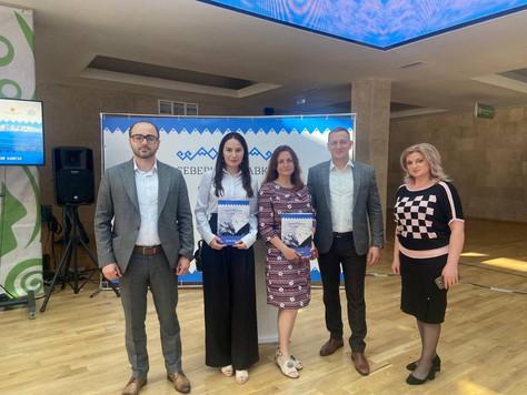 Межрегиональный экспертный форум «Северный Кавказ – 2030: человеческий капитал и деловой климат»