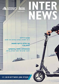 Cover of Inter News Office Market Review for First Half of 2019