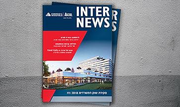 Inter News Magazine Cover