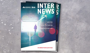 Inter News August 2020 Cover - Office Market Overview First Half 2020