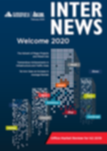 Inter News 2019 H2 Cover English