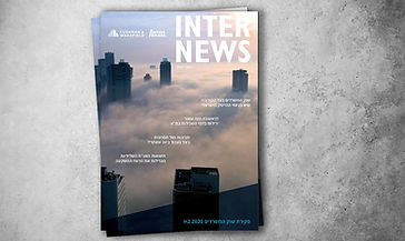 Inter News February 2021 Cover - Office Market Overview Second Half 2020