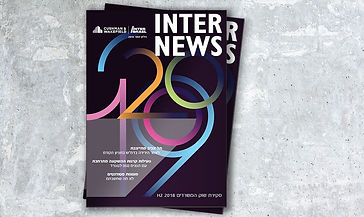 Inter News January 2019 Cover