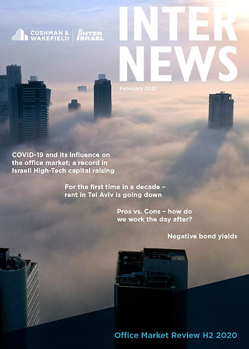 Inter News 2020 H2 Cover English