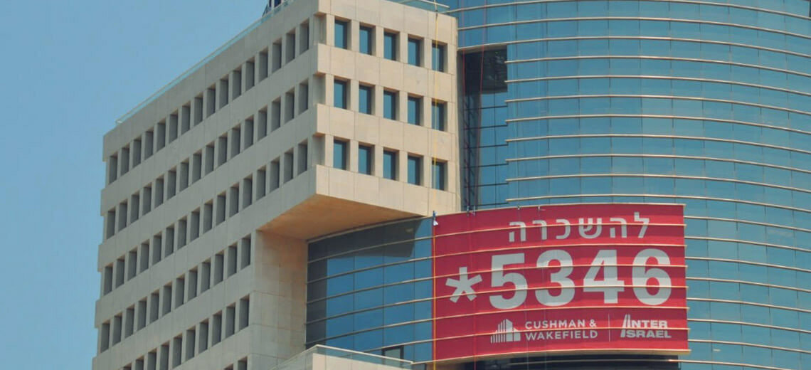 Close up of the Trade Tower in Tel Aviv