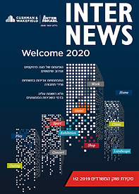 Cover of Inter News Office Market Review for Second Half of 2019