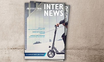 Inter News - July 2019 issue