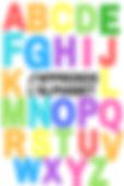 JAPPREND L ALPHABET-page-001.jpg