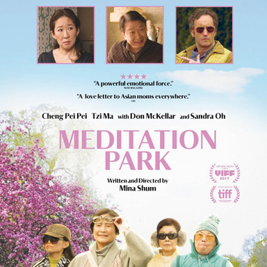 Meditation Park One-sheet