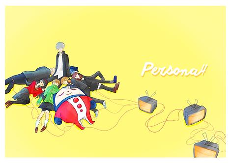Print | Persona 4