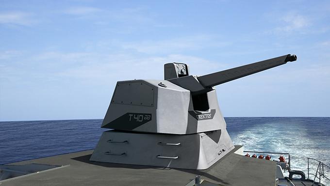Leonardo presents Lionfish®, the new family of naval defence turrets