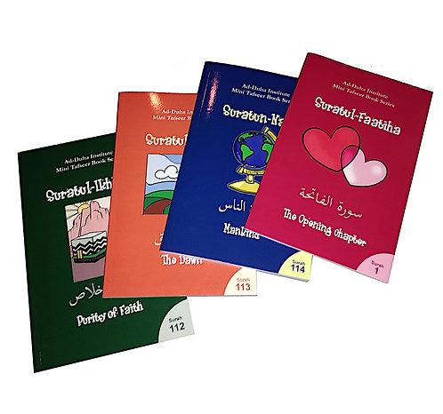 Mini Tafseer Series: Intro Set (Faatihah + Naas to Ikhlaas, 4 Books)