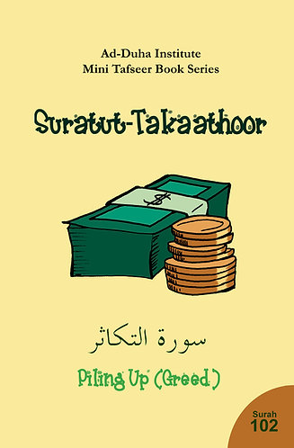 Mini Tafseer Book: Suratut-Takaathoor