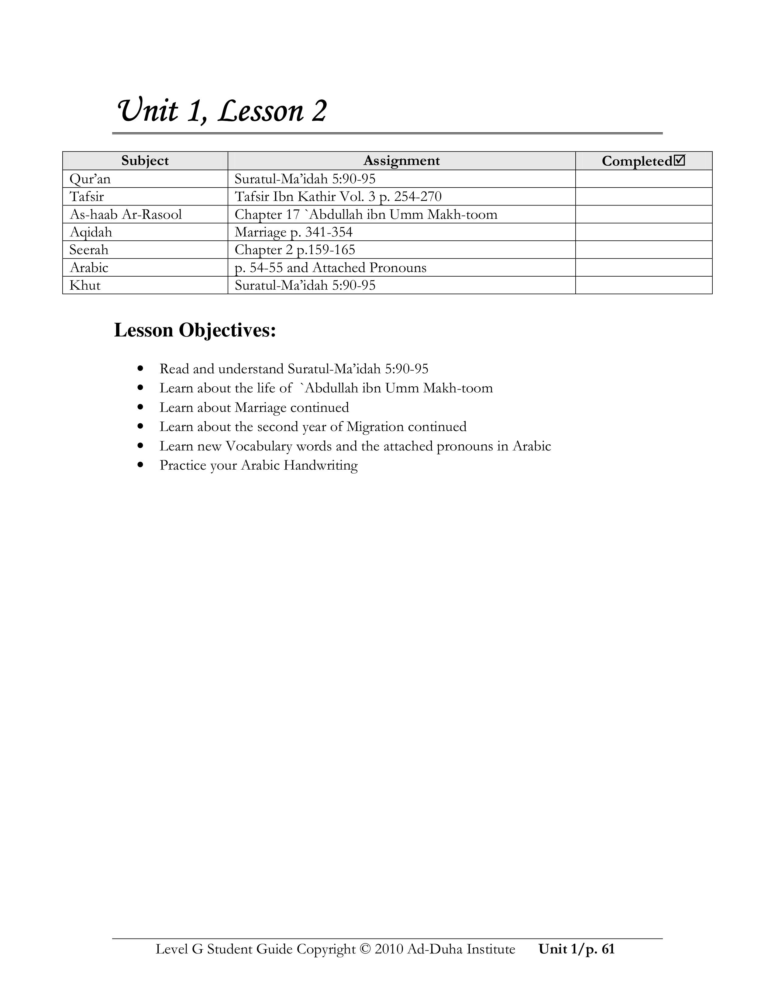 Level G Islamic Studies & Arabic Course: 8th-9th Grade