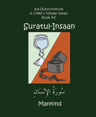 A Child's Tafseer #2: Suratul-Insaan