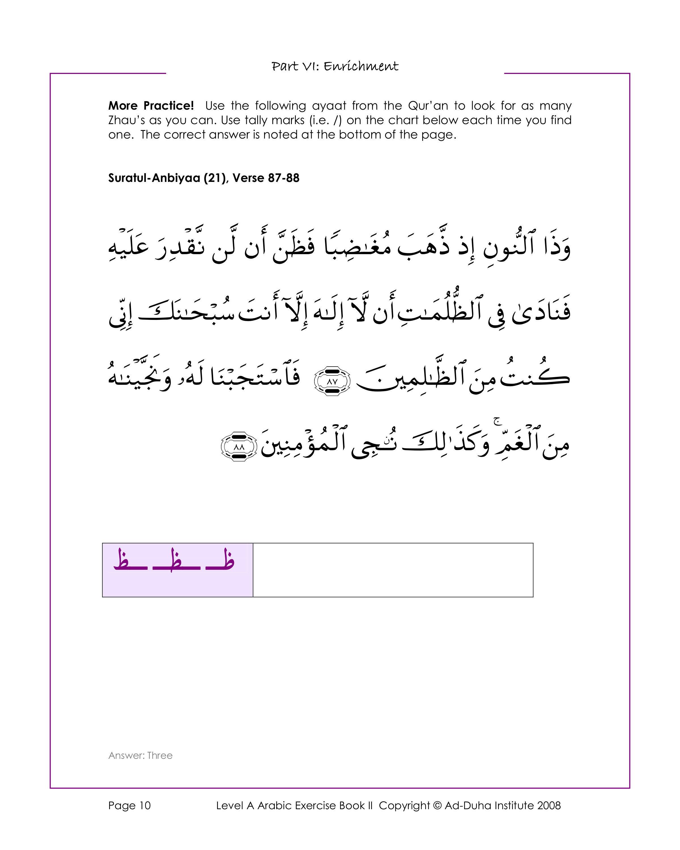 Arabic Exercise Book II: Unit 6-10 (e-Book)