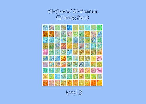 Asmaa' Ul-Husnaa Coloring Book (B): Names 41-99