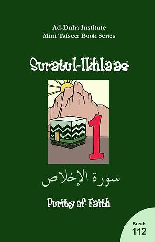Mini Tafseer Book: Suratul-Ikhlaas