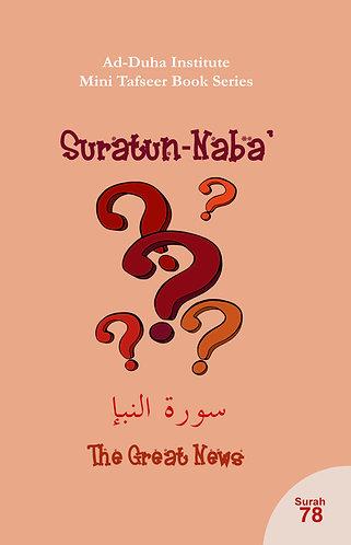 Mini Tafseer Book: Suratun-Naba'