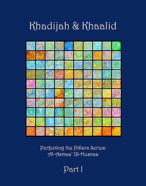 Khadijah & Khaalid Part 1: Names of Allah 41-70
