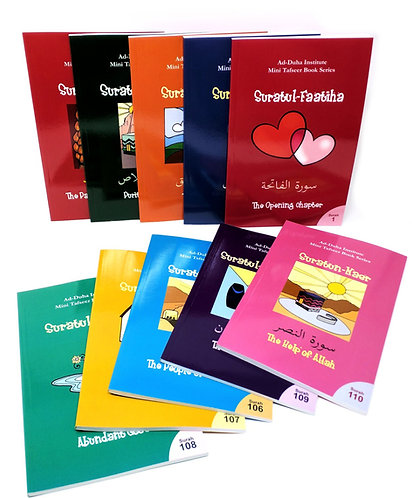 Mini Tafseer Series: Starter Set (Quraysh to Naas plus Faatiha, 10 Books)