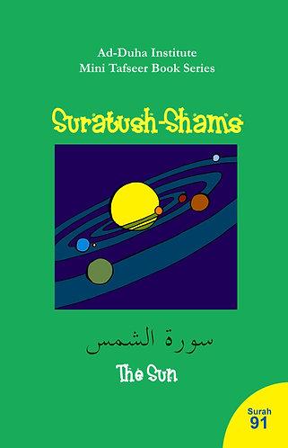 Mini Tafseer Book: Suratush-Shams