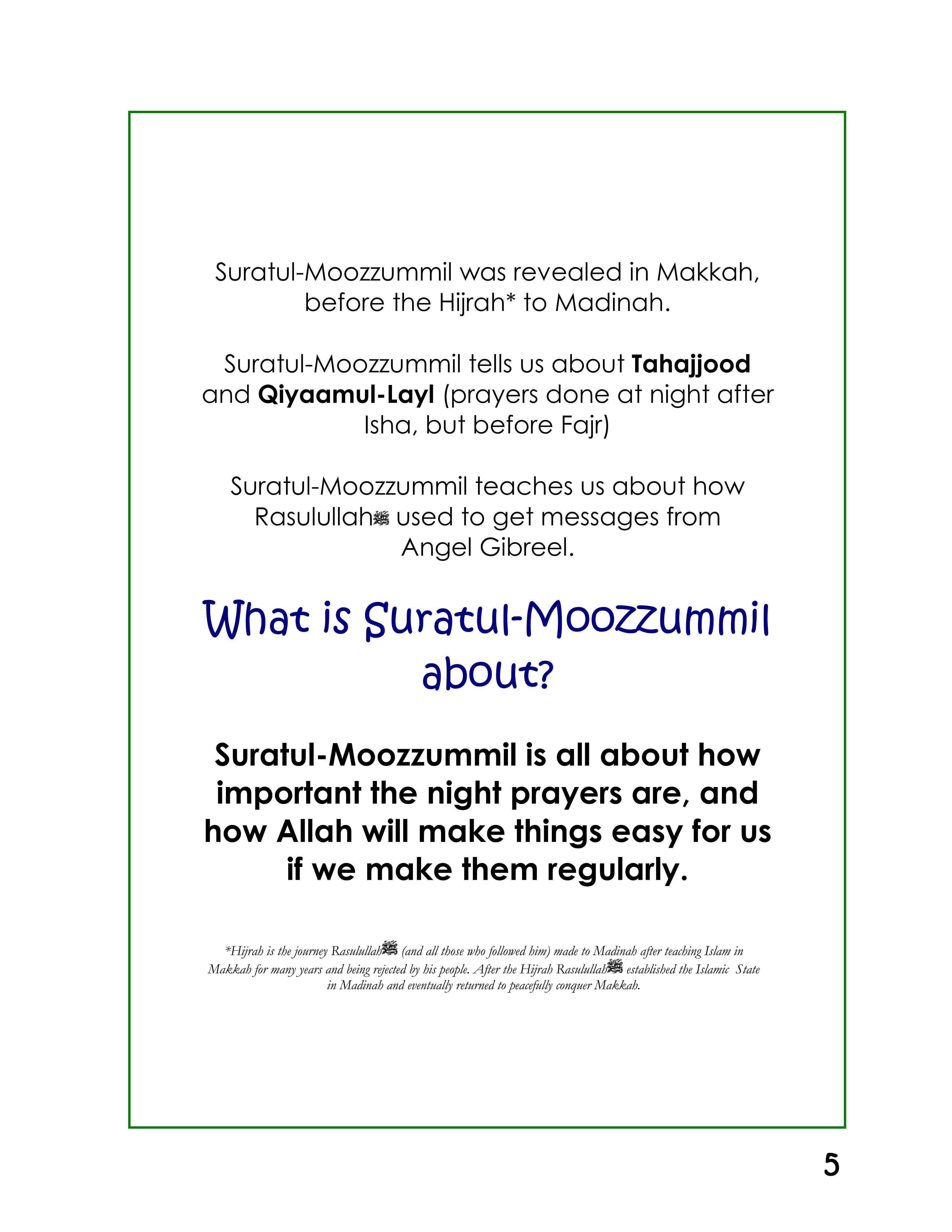 A Child's Tafseer: Suratul-Moozzummil (e-Book)