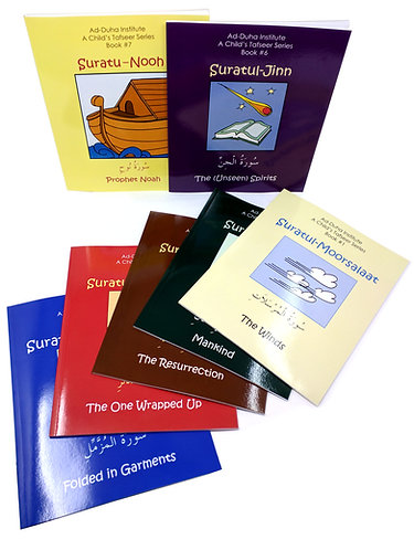 A Child's Tafseer Series (1/2 of the 29th Juz, 7 Book Set)