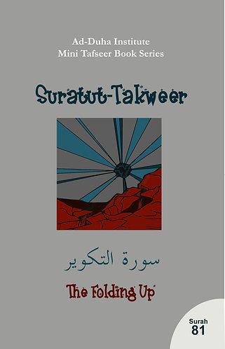 Mini Tafseer Book: Suratut-Takweer