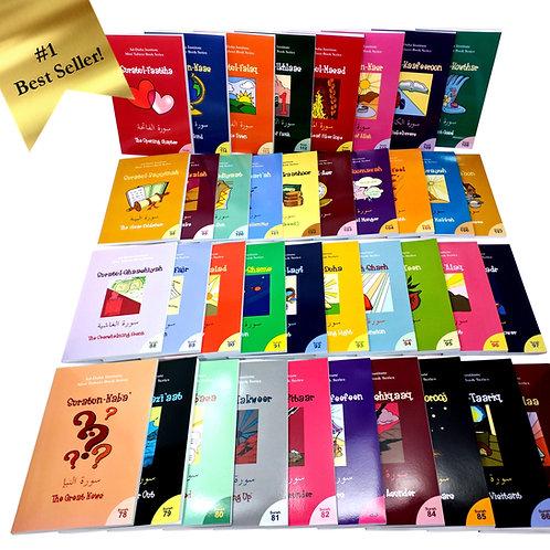 Complete Mini Tafseer Book Series (30th Juz, 38 Book Set)