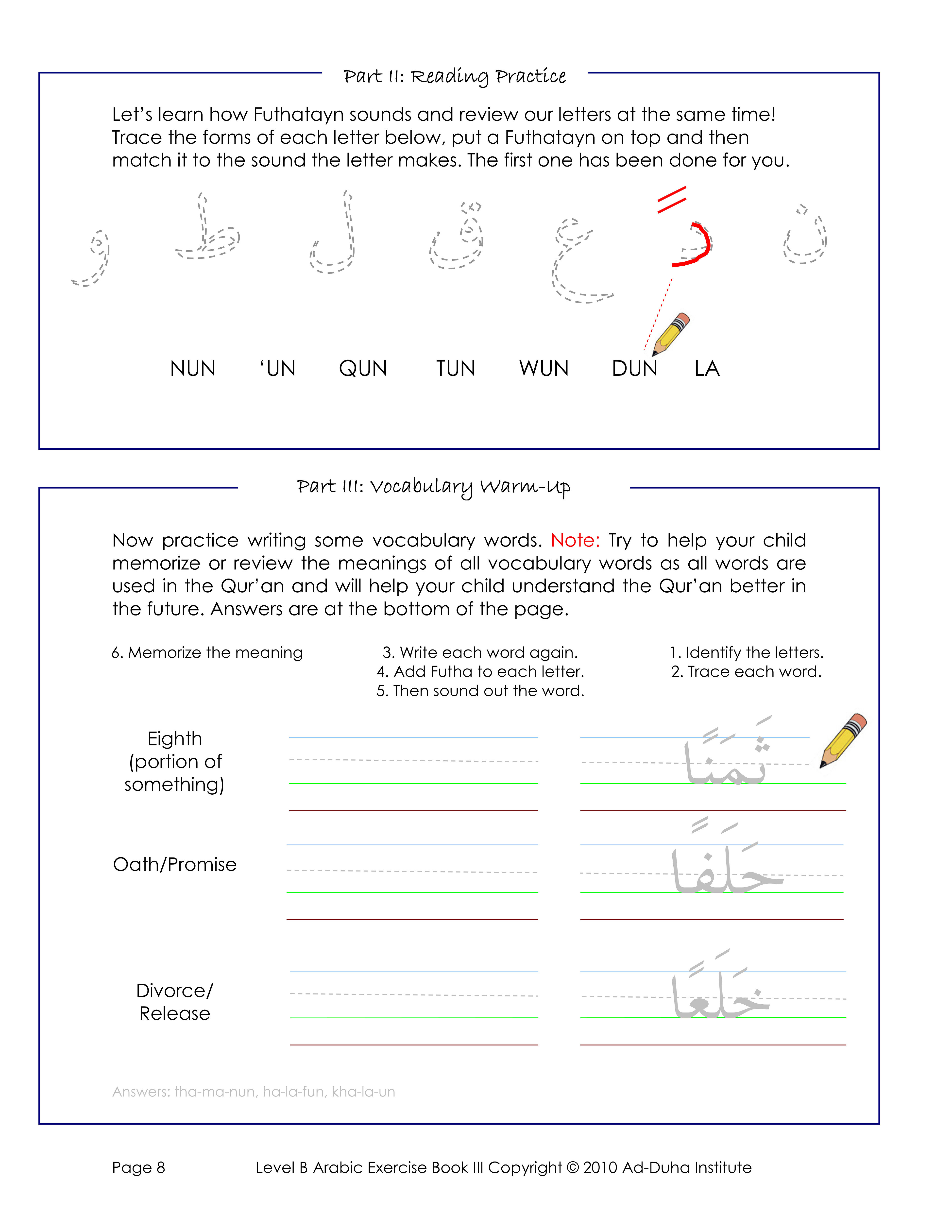 Level B Islamic Studies & Arabic Course: 1st-2nd Grade