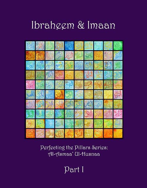 Ibraheem & Imaan Part 1: Names of Allah 1-20