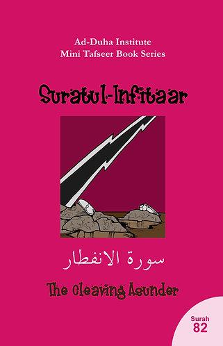 Mini Tafseer Book: Suratul-Infitaar