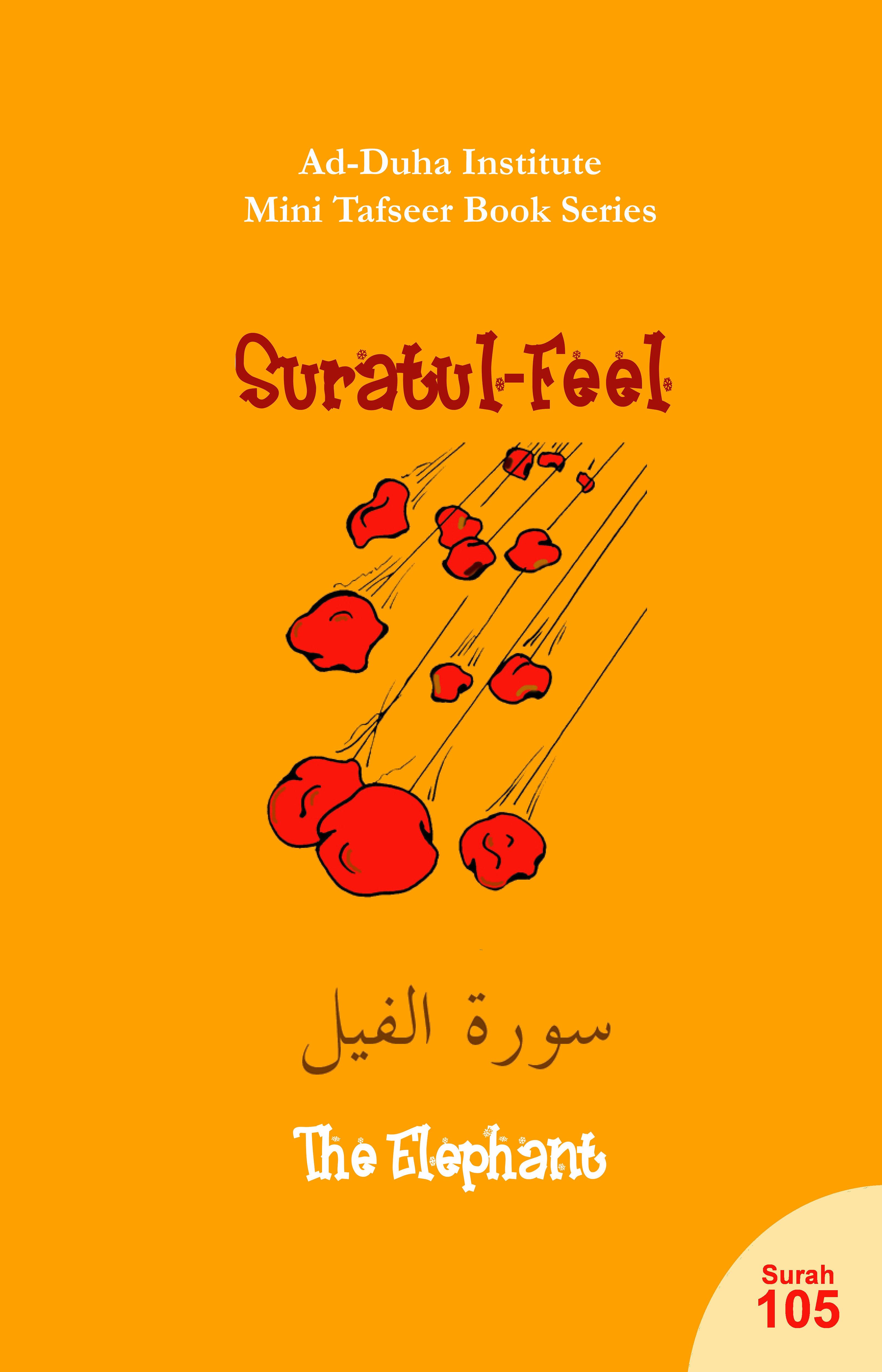 Mini Tafseer Book: Suratul-Feel   Ad-Duha Institute