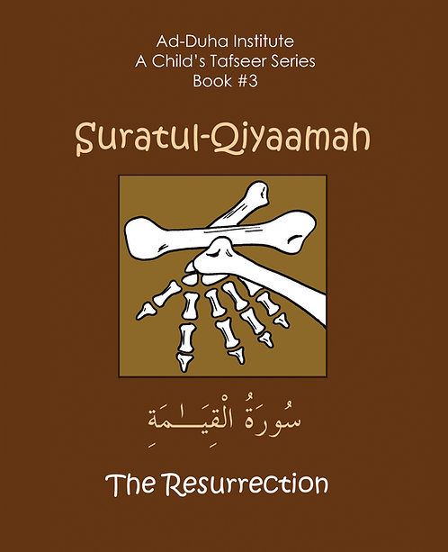 A Child's Tafseer #3: Suratul-Qiyaamah